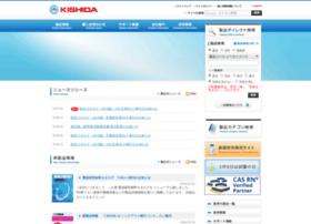 kishida.co.jp
