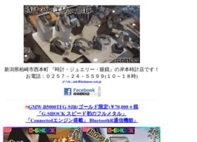 kishimoto-web.jp