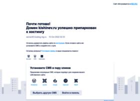 kishinev.ru