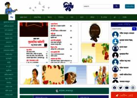 kishorkanthabd.com