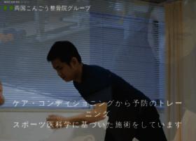 kisk.co.jp