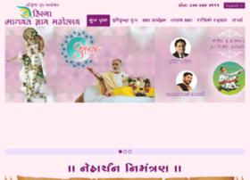 kisnakatha.com