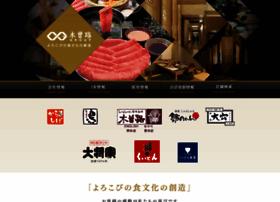 kisoji.co.jp