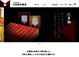 kisojishop.com
