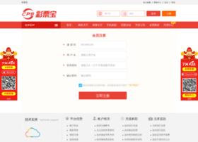 kissanpur.com