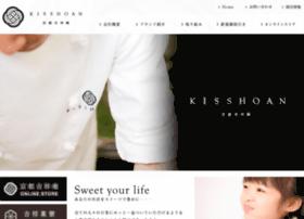 kisshoan.co.jp