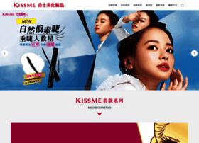 kissme.com.tw
