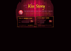 kissstory2.net