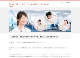 kisweb.ne.jp