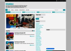 kitaabgala.blogspot.com