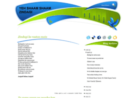 kitab-e-zindagi.blogspot.com