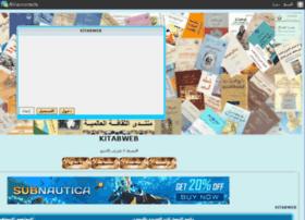 kitabweb-2013.forumsmaroc.com