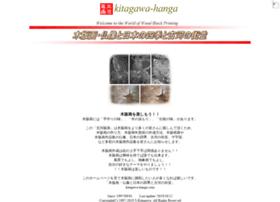 kitagawa-hanga.com