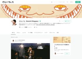 kitagawakenichi.com