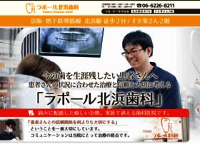 kitahama-dent.com
