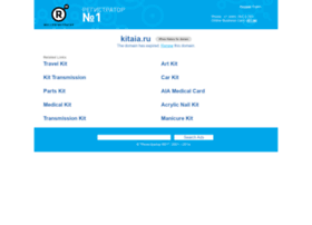kitaia.ru