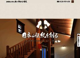 kitaichi-takahashi.com