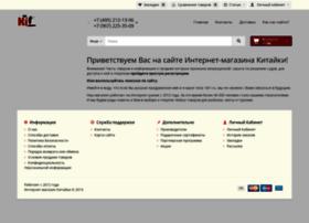 kitaiki.ru