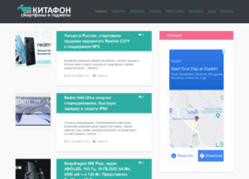 kitaiphones.ru