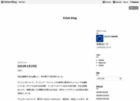kitak.hatenablog.jp