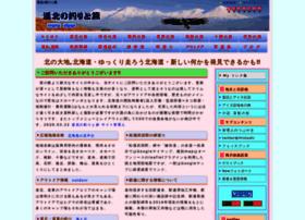 kitakaido.com