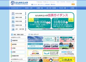 kitakyu-u.ac.jp