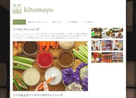 kitamayo.jp