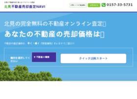 kitamishi.com