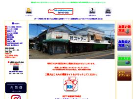 kitamura-sake.com