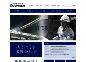 kitano.co.jp