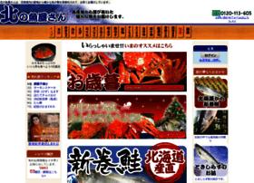 kitanosakanaya.co.jp