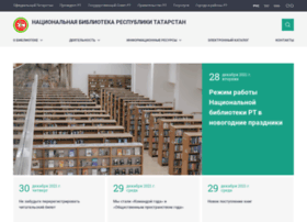 kitaphane.tatarstan.ru