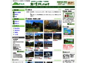 kitashinshu.net