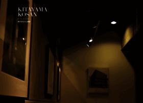 kitayama-kosan.jp