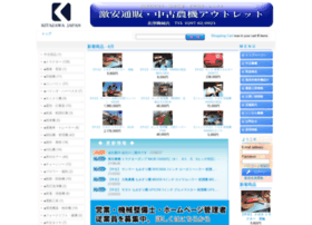 kitazawakikai.com