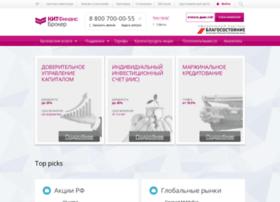 kitbroker.ru