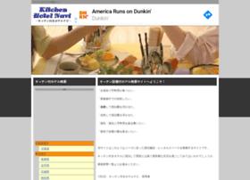 kitchen-hotel.info
