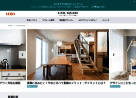 kitchen-kaigi.jp