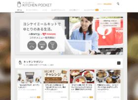 kitchen-pocket.com
