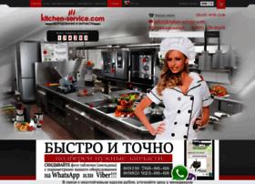 kitchen-service.com