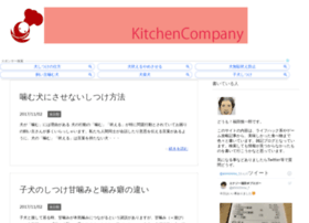 kitchencompany.jp