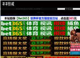 kitchencraftkingston.com