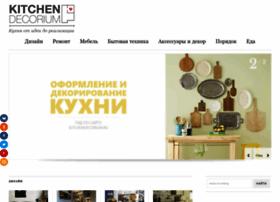 kitchendecorium.ru