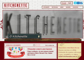 kitchenette.com.ru