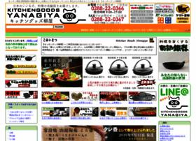 kitchengoods-yanagiya.com