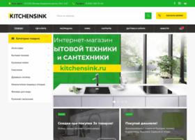 kitchensink.ru