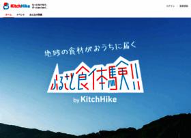 kitchhike.com