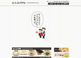 kitchouudon.com