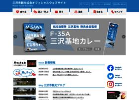 kite-misawa.com