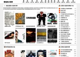 kite-o-mail.com
